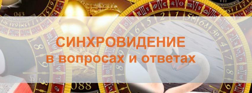 19 декабря афиша мск