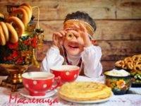 Масленичные обряды: как привлечь достаток в дом