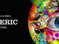 Международный кинофестиваль эзотерических фильмовEsoteric Film Festival